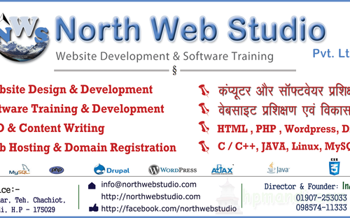 North Web StudioPvt. Ltd. services